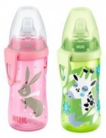 NUK Kubek Active Cup 300 ml